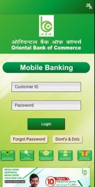 OBC Balance check number