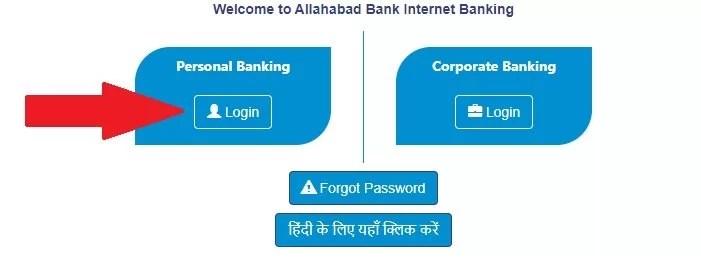 allahabad bank net banking