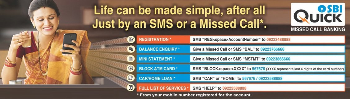 sbi balance check number