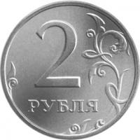 Какой объем занимает миллиард рублей пятитысячными купюрами