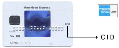 CID 아메리칸 익스프레스 카드 (21560 바이트)