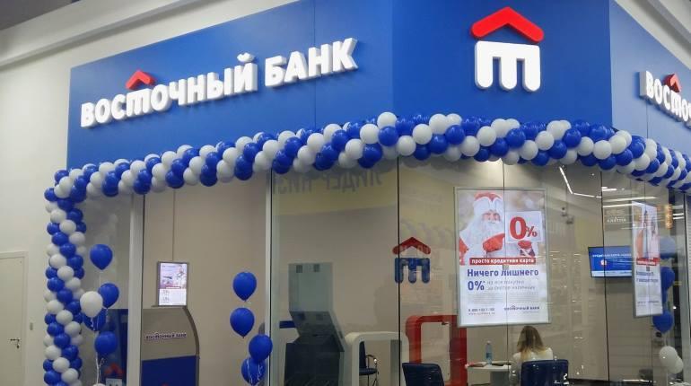 восточный экспресс банк узнать задолженность по кредиту
