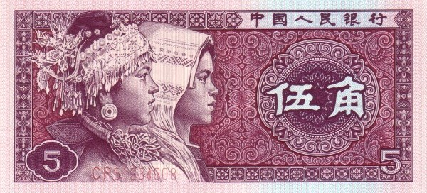 https://i2.wp.com/banknote.ws/COLLECTION/countries/ASI/CIN/CIN-PR/CIN0883o.JPG?resize=600%2C272