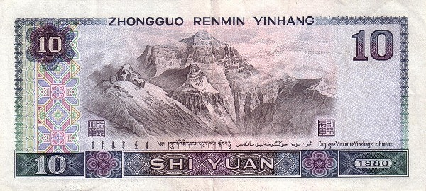 https://i2.wp.com/banknote.ws/COLLECTION/countries/ASI/CIN/CIN-PR/CIN0887r.JPG?resize=600%2C270