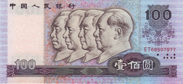 https://i2.wp.com/banknote.ws/COLLECTION/countries/ASI/CIN/CIN-PR/CIN0889ao.jpg?resize=600%2C277