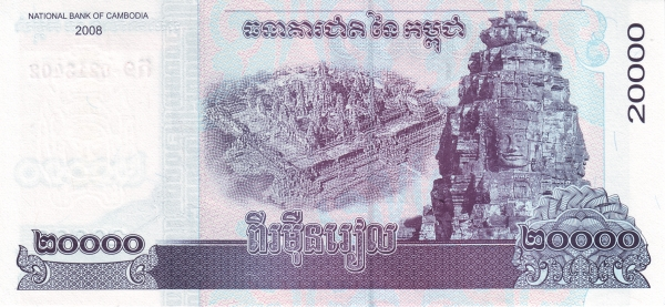 https://i2.wp.com/banknote.ws/COLLECTION/countries/ASI/CMB/CMB0060ar.jpg?resize=600%2C277