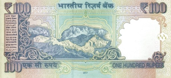 https://i2.wp.com/banknote.ws/COLLECTION/countries/ASI/IND/IND0105-2017Rr.jpg?resize=600%2C275
