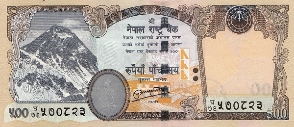 https://i2.wp.com/banknote.ws/COLLECTION/countries/ASI/NEP/NEP0074o.jpg?resize=600%2C259