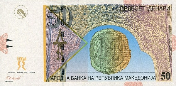 https://i2.wp.com/banknote.ws/COLLECTION/countries/EUR/MCD/MCD0015eo.jpg?resize=600%2C293