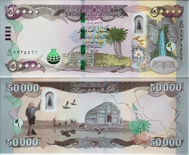 irak50000