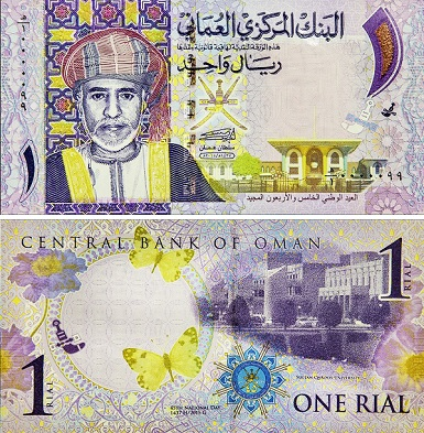 omannew2015