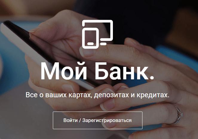 онлайн заявка на кредит каспи кз