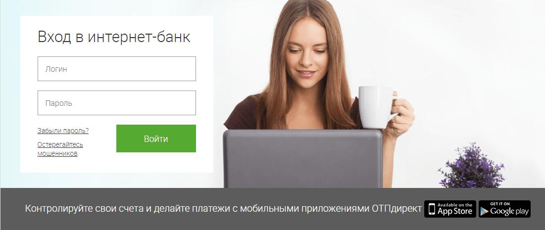 Взять деньги онлайн на карту мгновенно без проверки кредитной