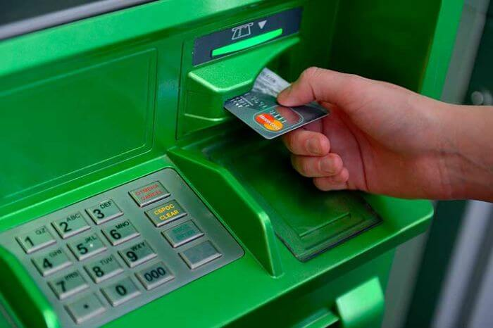 Cum să retrageți plata Sberbank Online