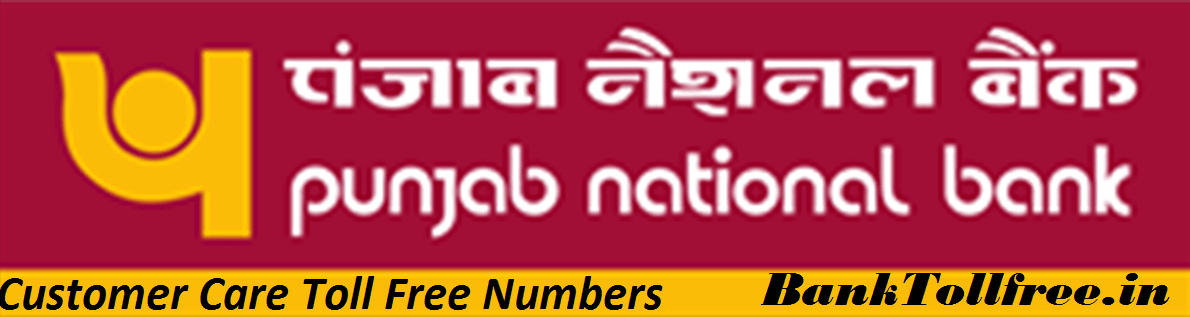 PNB customer care toll free number