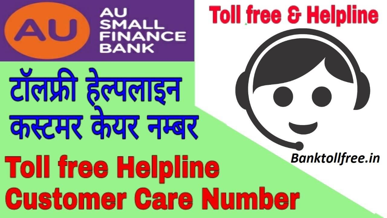 AU Small finance bank customer care toll free number