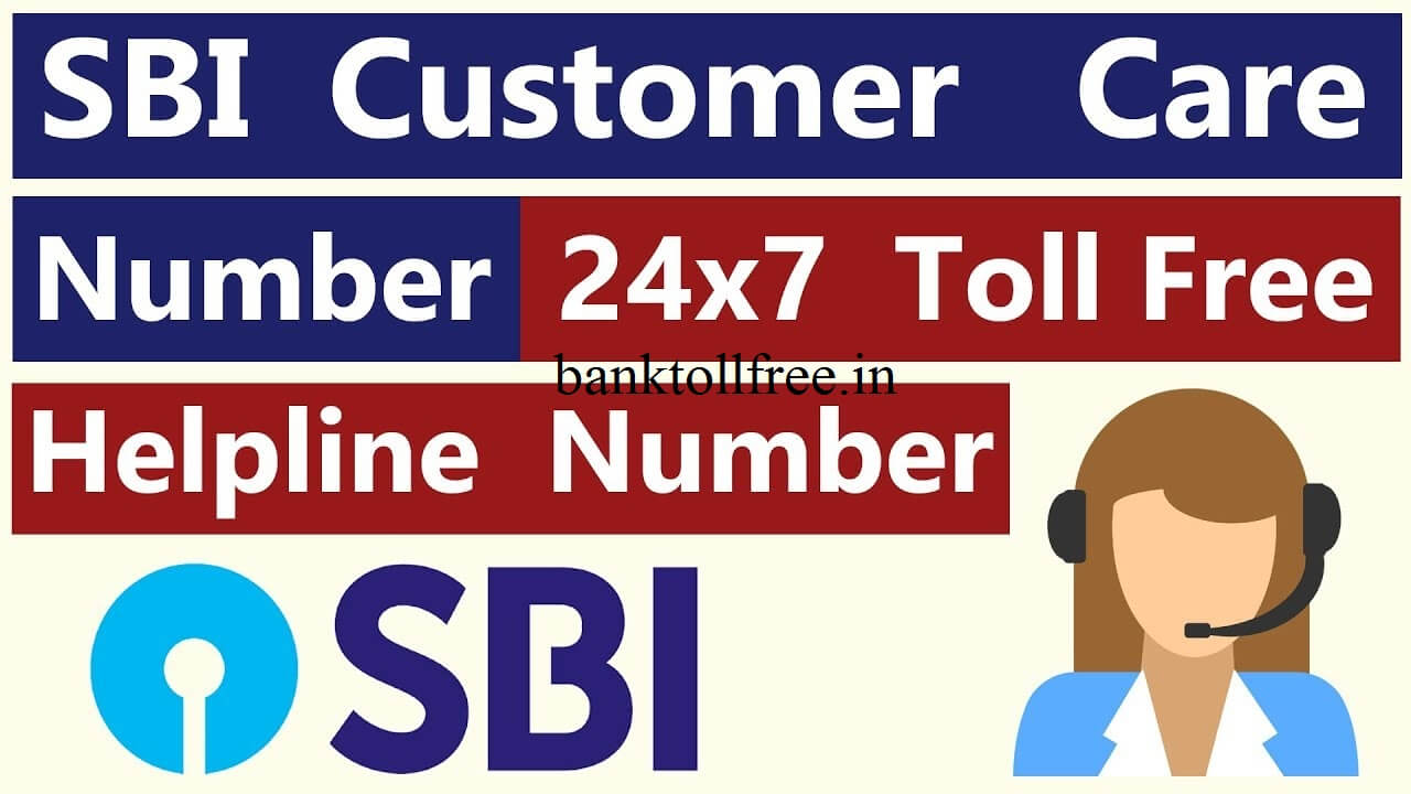 SBI Customer Care Toll Free Number - Account Balance Enquiry