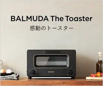 BALMUDA The Toaster_336×280_2のバナーデザイン