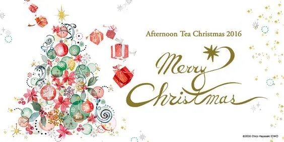 Afternoon Tea_Merry Christmas_564 x 282のバナーデザイン
