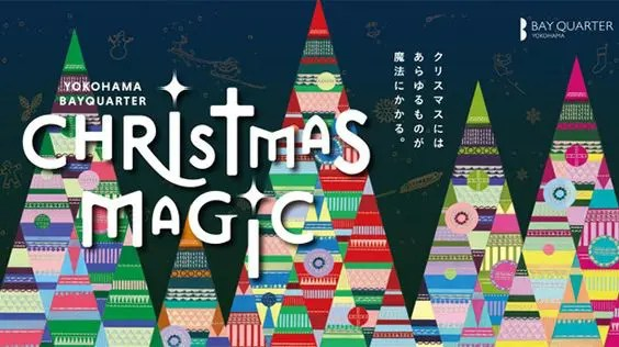 YOKOHAMA BAYQUARTER_CHRISTMAS MAGIC_564×316のバナーデザイン