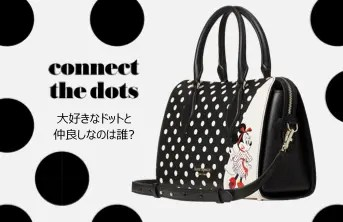 kate_connect the dots_343×222のバナーデザイン