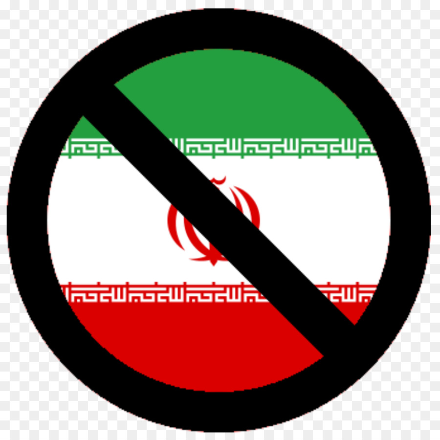 Iran Islamic Republic Islamophobia Islamic Fundamentalism