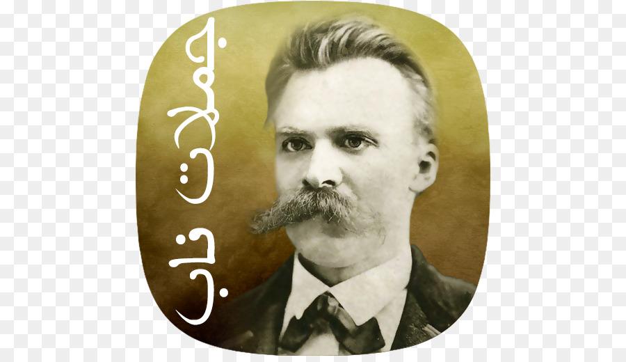 Friedrich Nietzsche Jenseits Von Gut Und Bose Zur Genealogie Der Moral Also Sprach Zarathustra Der Antichrist An Macht Andere