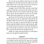 Page35