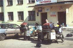 rus99wologda-hotel
