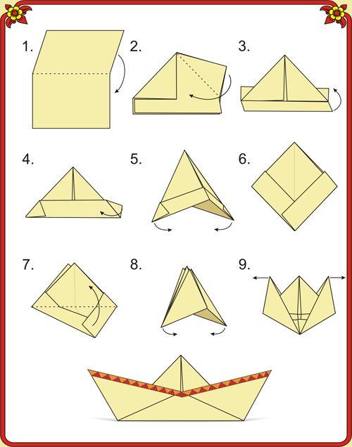 Оригами СавабБик