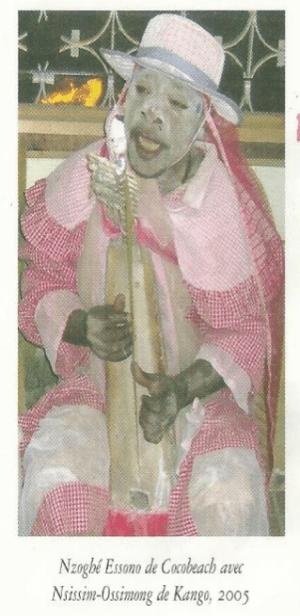 Harpe fang Ngoma: instrument de musique traditionnelle