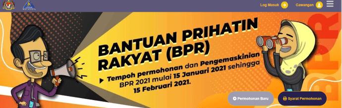 bantuan prihatin rakyat 2021