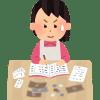 ベトナム家計簿公開【2019年9月】