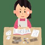 ベトナム家計簿公開【2019年8月】
