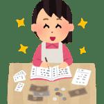 ベトナム家計簿公開【2019年2月】