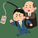 家計簿公開【2019年7月】