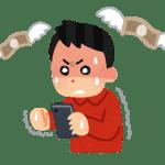 家計簿公開【2019年6月】