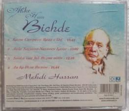 Abke Hum Bichde Mehdi Hassan Hindi Audio CD