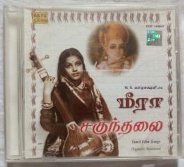 M.Subbulakshmi Audio CD Tamil Meera – Sakunthalai