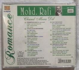 Mohd. Rafi Chand Mera Dil Romance Hindi Audio CD