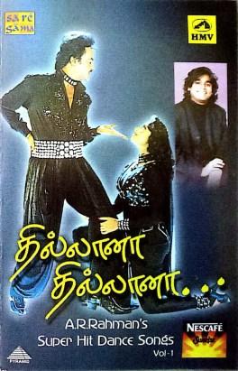 Thillana Thillana A.R. Rahman Super Hit Dance Song Tamil Audio Cassette