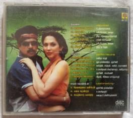 Thirumalai – Arasatchi – Kaadhal Kondein Tamil Audio CD