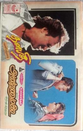Annamalai – Thalapathi Tamil Audio Cassettes