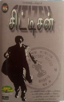 Citizen Tamil Audio Cassettes By Deva