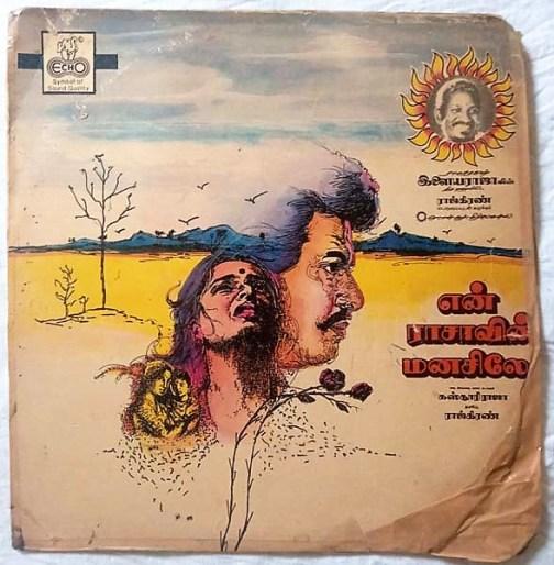 En Raasavin Manasle Tamil Vinyl Record by Ilayaraja (2)