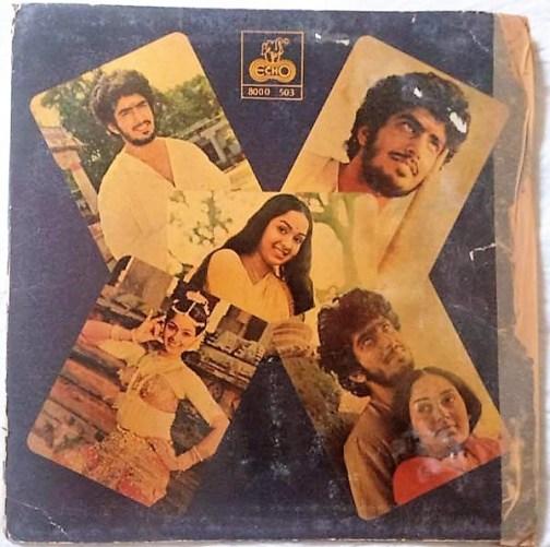 Kaadhal Oviyam Tamil Vinyl Record by Ilayaraja (2)