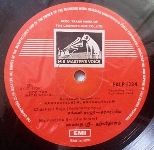 Karukurichi P. Arunachalam Nadaswara - Instrumental Vinyl Record (3)