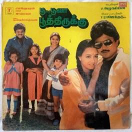 Poo Poova Poothirukku Tamil Vinyl Record By T. Rajendar