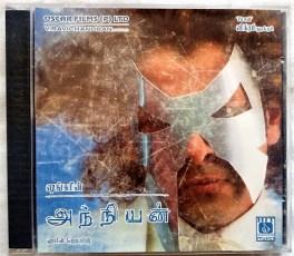 Anniyan Tamil Audio CD by Harrish Jayaraj.
