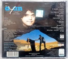 Ayan Tamil Audio CD by Haris Jayaraj
